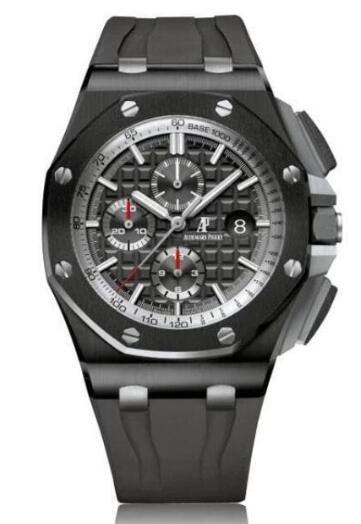 Replica Audemars Piguet's black ceramic Royal Oak